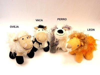 Peluche musical Zoo